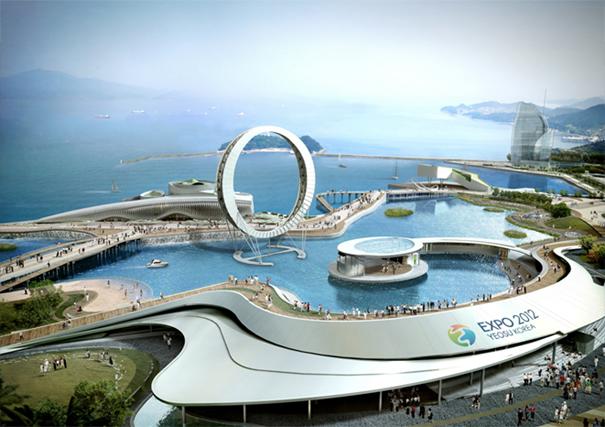 Expo Gelände in Yeosu